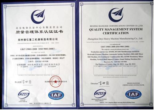 iso9001:2000国际质量管理体系认证